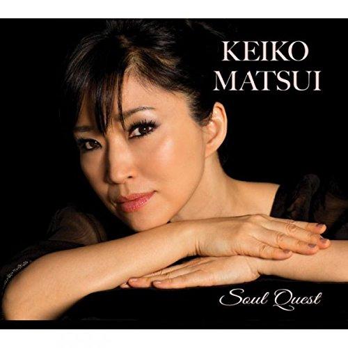 CD : Keiko Matsui - Soul Quest (CD)