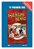 Gilligan's Island - Two on a Raft & Home Sweet Hut (TV Premiere)
