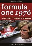 F1 / F1世界選手権1976年総集編 DVD