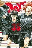 DAYS コミック 1-35巻セット