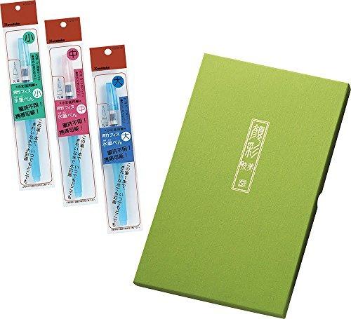 Kuretake Picture Letter Gansai Tanbi, 36 Color Set (With 3 pens)