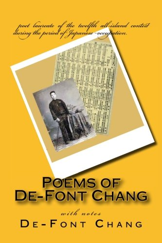 Read Online Poems of De-Font Chang with Notes (Chinese Edition) pdf