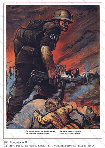 - UpCrafts Studio Design WW2 Poster - USSR Soviet Union Anti Nazi Propaganda Prints Replica (5.8x8.3 inches (A5 Size), Unframed Prints)