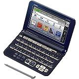 カシオ計算機 電子辞書 EX-word XD-G20000  プロフェッショナル