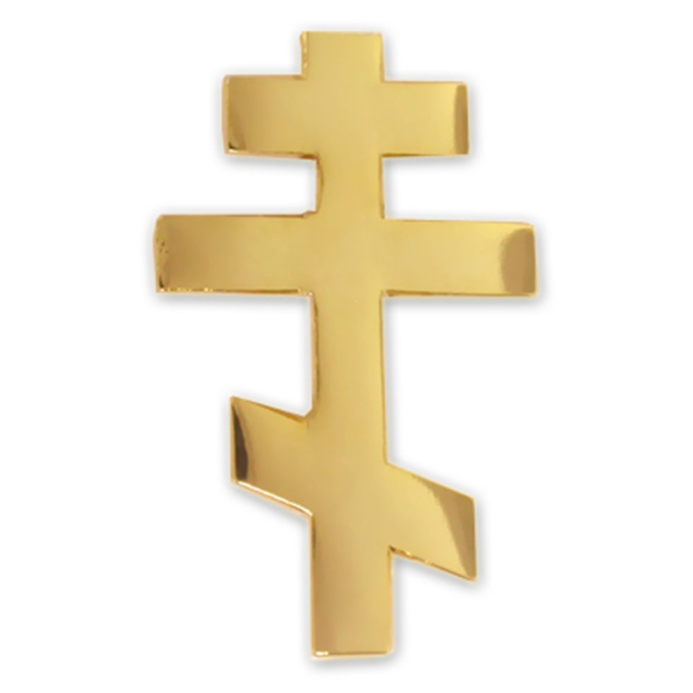 PinMart's Gold Plated Eastern Orthodox Patriarchal Cross Religious Lapel Pin