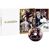 山猫 イタリア語・完全復元版 [DVD]