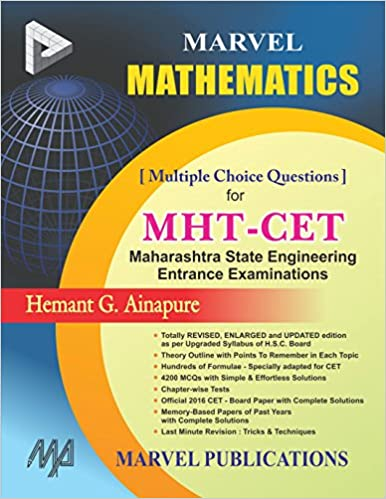 mht cet 2011 question paper with solution pdf download