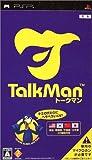 TALKMAN(ソフト単体版)