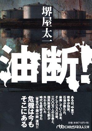 Yudan [Japanese Edition]