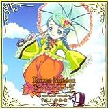 TVアニメ「ローゼンメイデン・トロイメント」キャラクタードラマCD Vol.2 金糸雀