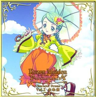 Rozen Maiden Traumend Character V.2