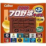 カルビー 2019 プロ野球チップス  第3弾 24袋入