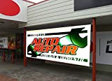 """Excellent Quality-""""Auto Repair"""" Banner Sign by Silk@Road- Size: 24""""x72""""- Ready to Use Perfect for Outdoor Use"""