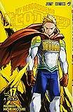 My Hero Academia Vol.17