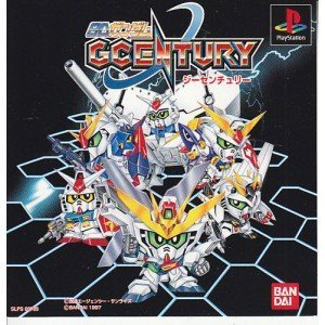 SD Gundam G-Century [Japan Import]