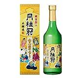 月桂冠 日本酒 金の七福神めぐり 720ml