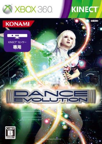 DanceEvolution [Japan Import] by Konami