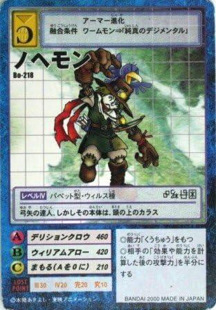 デジタルモンスター カード ゲーム ノーマル Bo-218 ノヘモン (特典付:大会限定バーコードロード画像付)《ギフト》