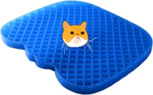 Heatfar Seat Cushion,Upgraded Seat Cushion with Non-Slip Cover, Multi-Use Seat Cushion for Home,Office Chair,Cars Wheelchair with Breathable Grid Design