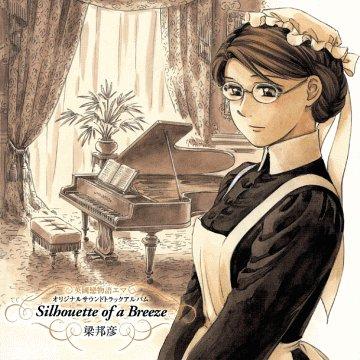 Victorian Romance Emma (Eikoku Koi Monogatari Ema): Original Anime Soundtrack...