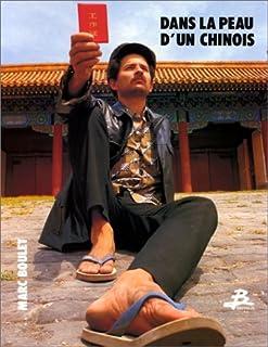 Dans la peau d'un chinois, Boulet, Marc