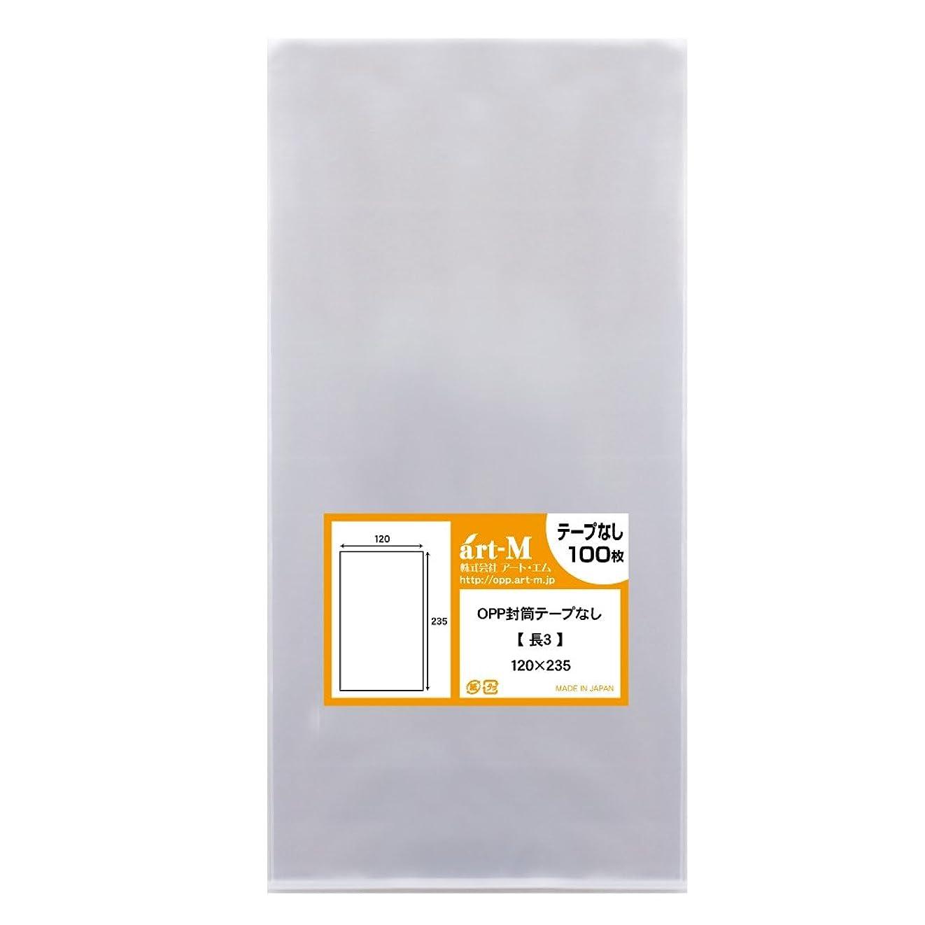 モッキンバードシリーズ補足OPP袋 ピュアパック S10.5-15.5(はがき用) 100枚 (4パック)
