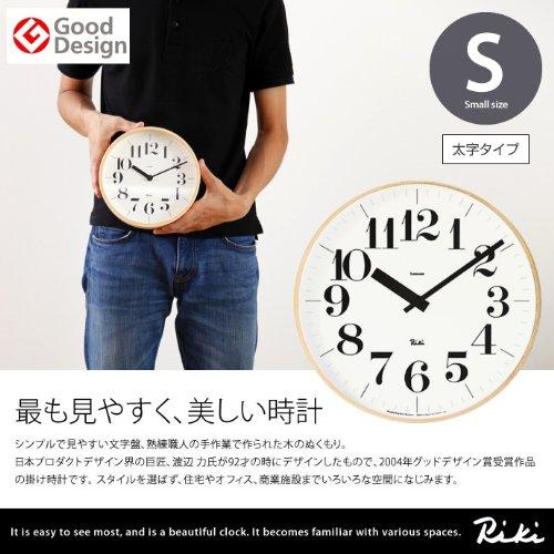 ホワイト/リキクロック リキ 渡辺力 RIKI CLOCK WR S 時計 壁掛け 掛け時計 壁掛け時計 電波時計 電波 クロック インテリア アンティーク プレゼント ギフト シンプル B00IYJF59Aホワイト