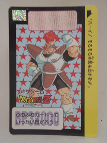 カードダス ドラゴンボールZ ギニュー特戦隊 187 リクームの商品画像