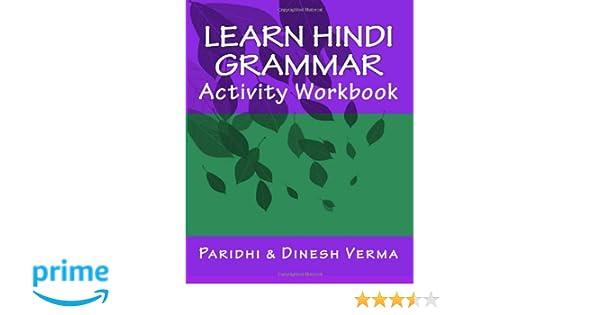 Counting Number worksheets hindi worksheets for grade 2 cbse : Amazon.com: Learn Hindi Grammar Activity Workbook (Hindi Edition ...