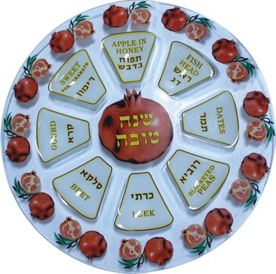 Art Judaica Painted Glass Rosh Hashanah Seder Plate with Pomegranate Decorative Design by Art Judaica