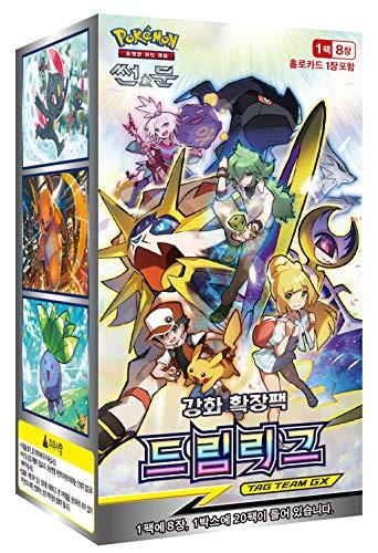 Pocket Monster 'Dream League' SM11b Booster Box Sun & Moon Trading Cards / 160 Cards / 20 Packs / Korean Version