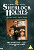 Sherlock Holmes - The Redheaded League / The Copper Beeches [DVD]