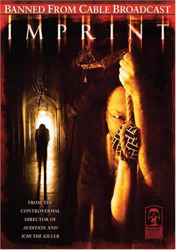 Laser Imprint - Masters of Horror: Imprint