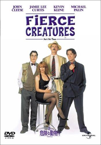 危険な動物たち [DVD] B0006M17R2