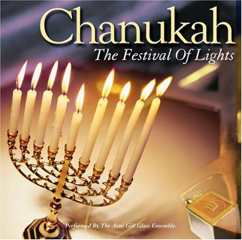 Chanukah by Various by St. Clair Entertainment