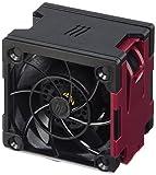HP System Fan Kit 667855-B21