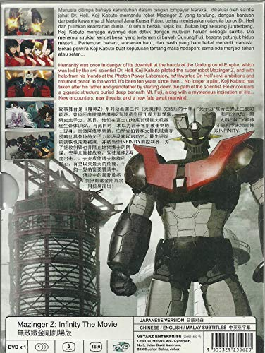 MAZINGER Z : INFINITY THE MOVIE - COMPLETE ANIME MOVIE DVD BOX SET