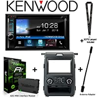 Kenwood Excelon DDX595 6.2 DVD Receiver iDatalink KIT-F150 Dashkit for Select Ford F-150, ADS-MRR Interface Module and BAA21 Antenna Adapter and a SOTS Lanyard