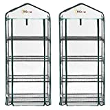 Ogrow Ultra Deluxe Steel Portable Bloom House Display Growing Center (2 Pack)