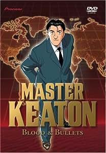 Master Keaton - Blood & Bullets (Vol. 4)