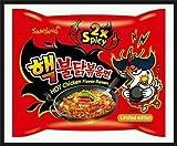 #9: Samyang 2X Spicy Hot Chicken Flavor Ramen_KOREAN SPICY NOODLE (140g Each) (20 packs)