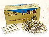 Moxibustion Mini Moxa Stick-on Homeopathic x (1100pcs / box)