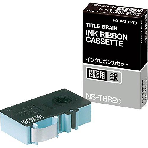 (Kokuyo S & T title Blaine 2 3 corresponding resin for ink ribbon cassette silver NS-TBR2C (japan import))