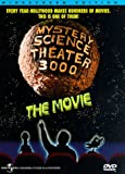 Mystery Science Theater 3000: The Movie (Widescreen) [Import]