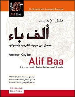 Answer key for alif baa introduction to arabic letters and sounds answer key for alif baa introduction to arabic letters and sounds al kitaab arabic language program arabic edition fandeluxe Choice Image