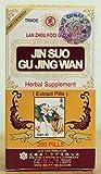 Solstice Jin Suo Gu Jing Wan (200 Pills) For Sale
