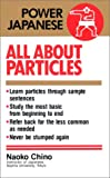 All about Particles 9780870119545