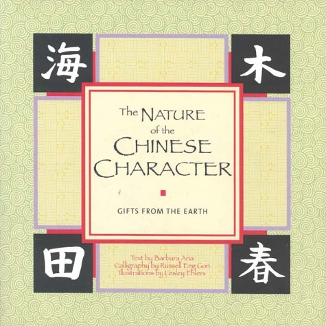 The Nature Of The Chinese Character: Gifts From The Earth by Fair Winds Pr