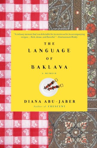 Language Baklava Memoir Diana Abu Jaber product image