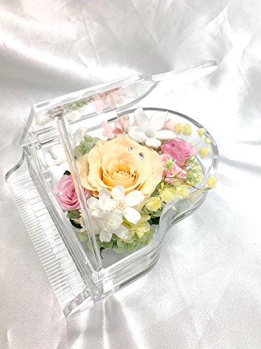 【プリザーブドフラワー/グランドピアノシリーズ】透明のグランドピアノに魔法のように咲いた薔薇と小花の優しいメロディー【リボンラッピング付き 】 B07BGSBR1B